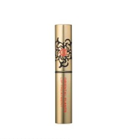 KOH GEN DO oriental plants lip treatment FashionDailyMag beauty