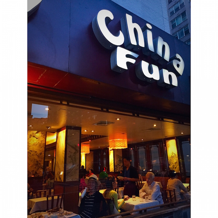 CHINA FUN nyc chinese food FashionDailyMag 6